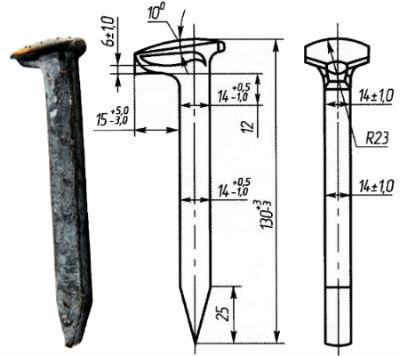 костыль путевой ТУ-14-4-1537-89